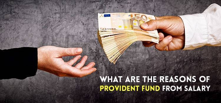 provident fund from salary
